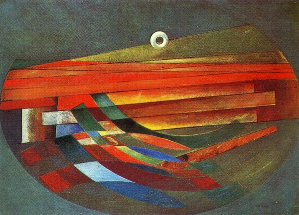 abstract paintings surrealism artwork german traditional art max ernst surreal art 1455x1050 wall_wallpaperswa.com_37