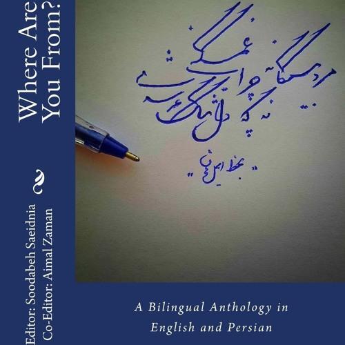 """Backward Glancing on a Tehran Street"" and other poems by LyndaTavakoli"